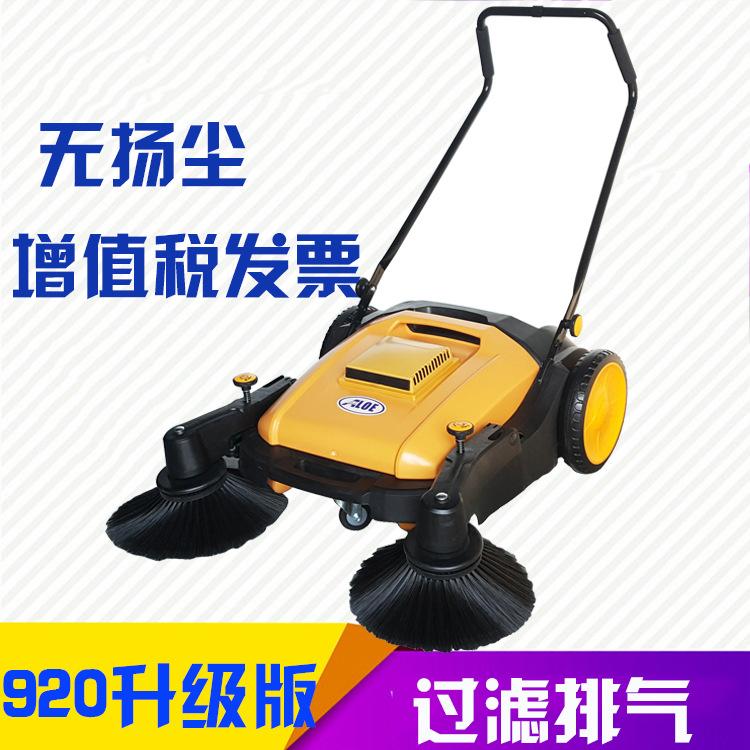 手推式清扫机,无线手推式扫地机