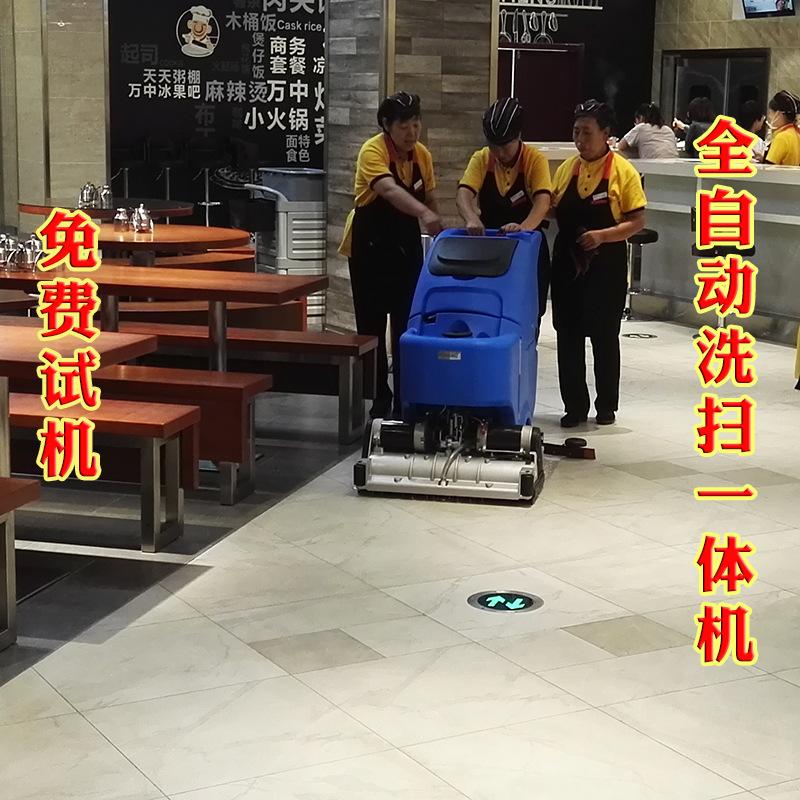 扫地机价格,洗地机扫地机
