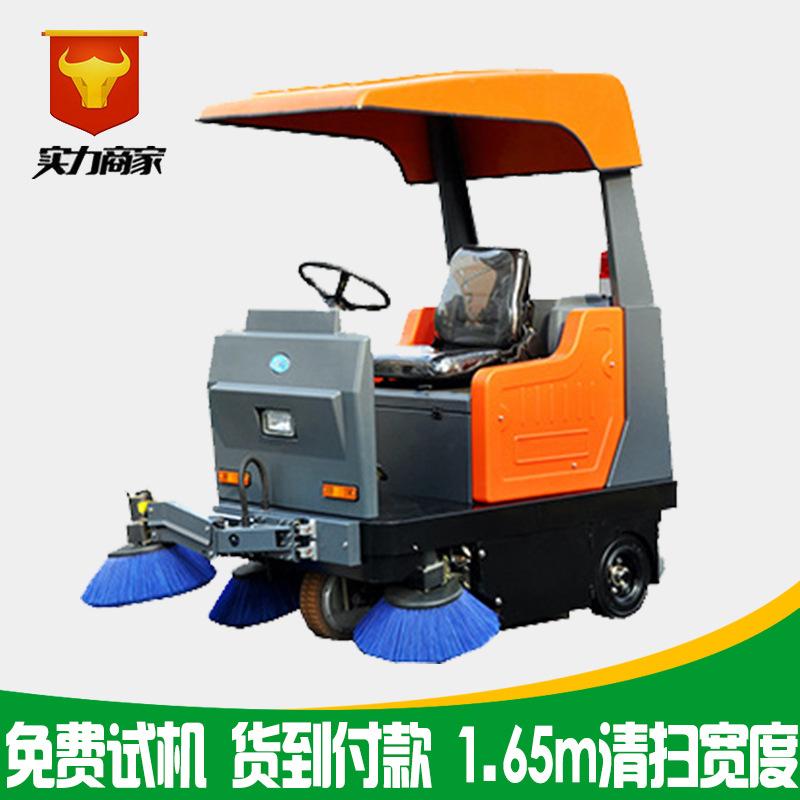 驾驶式扫地车PK人工清洁