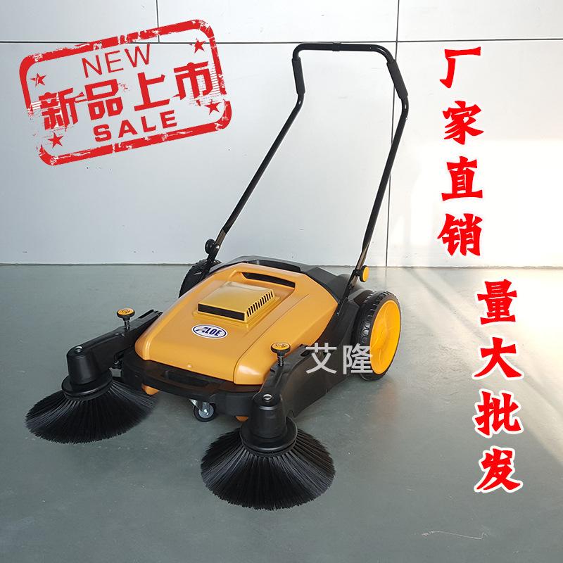 小型扫地车,户外扫地车