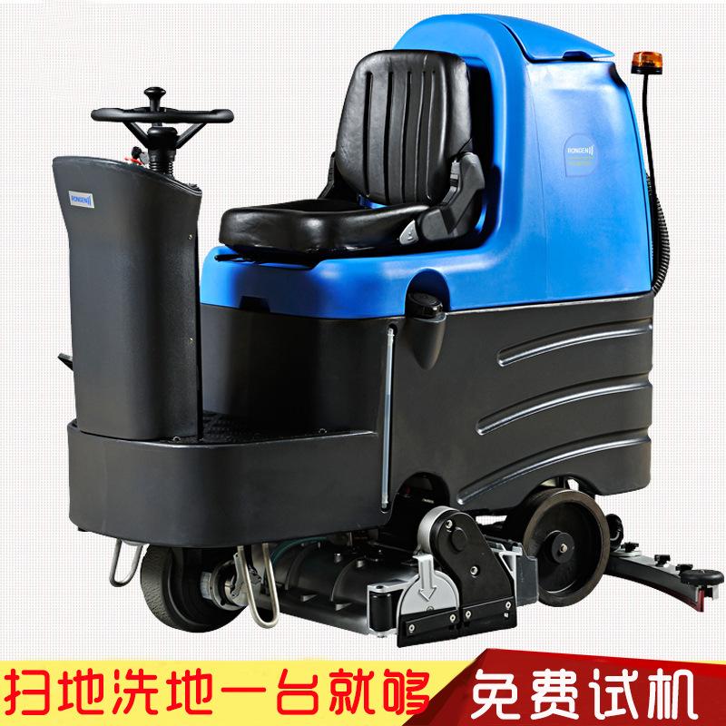 驾驶式扫地车,全自动地面扫洗一体机