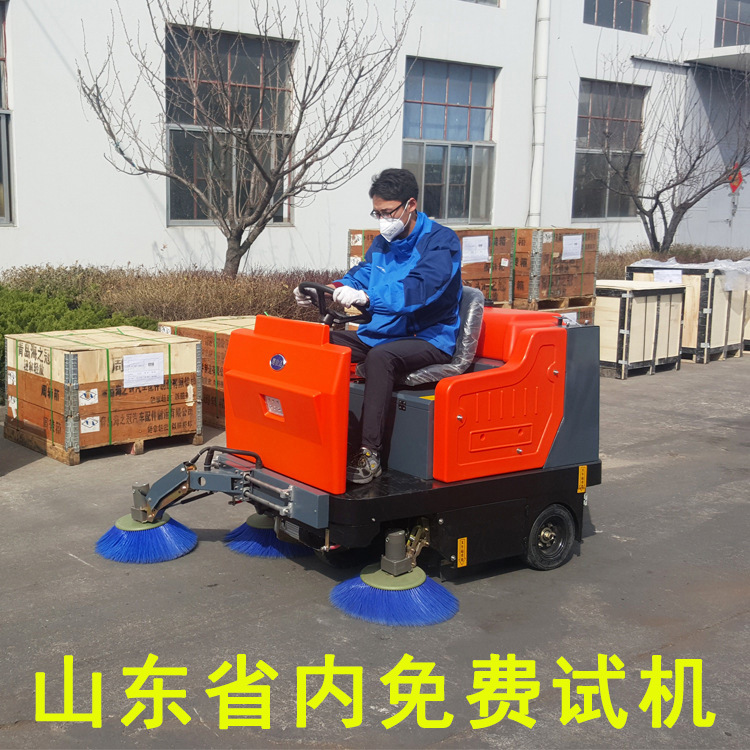 驾驶式扫地车,驾驶式自动扫地车