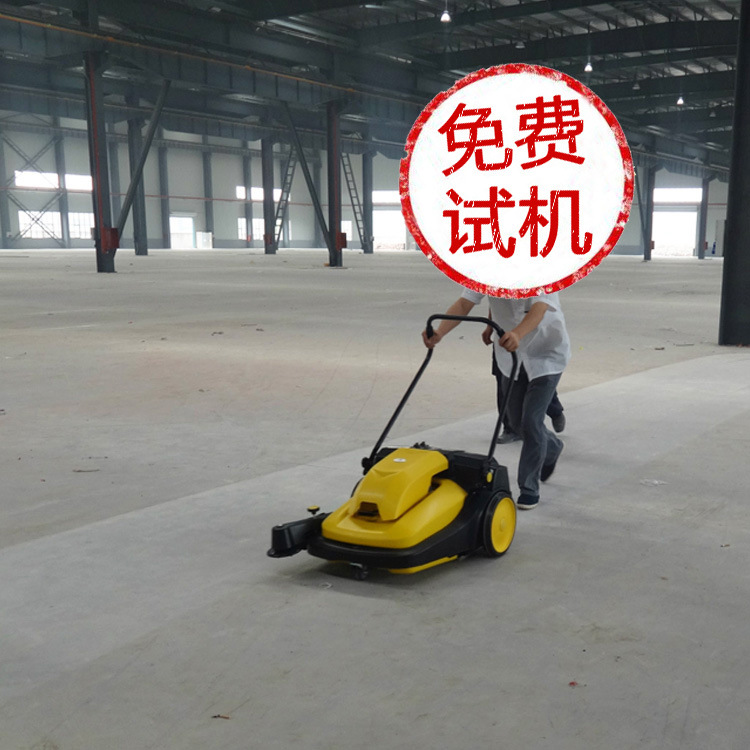 扫地机价格,扫地机厂家价钱