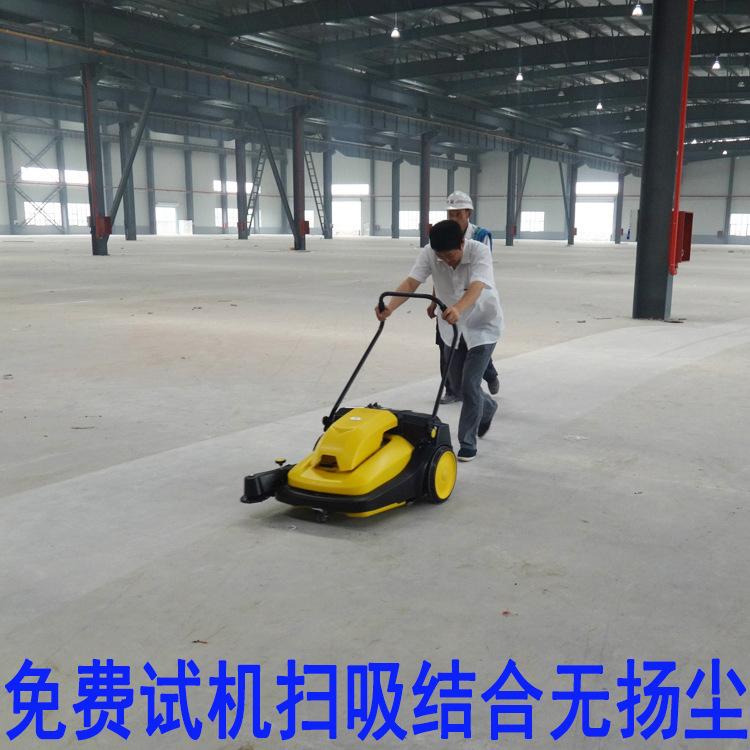 小型扫地车,小型扫地车厂家直销