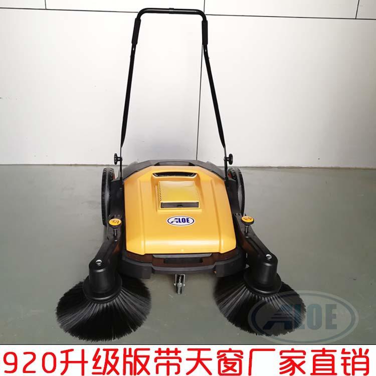 扫地机批发,920扫地机批发多少钱