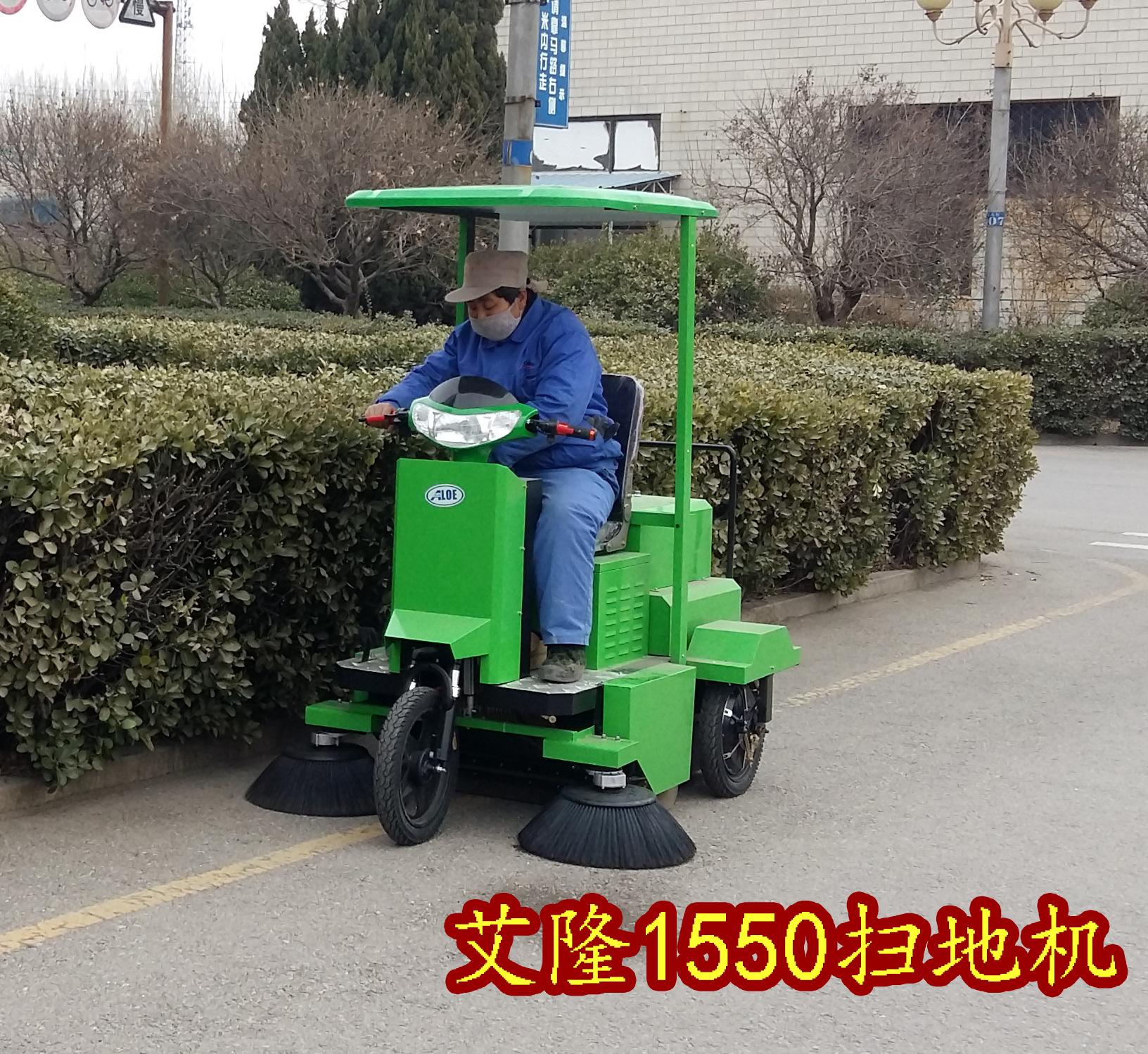 工业电动扫地机,艾隆三轮车扫地机