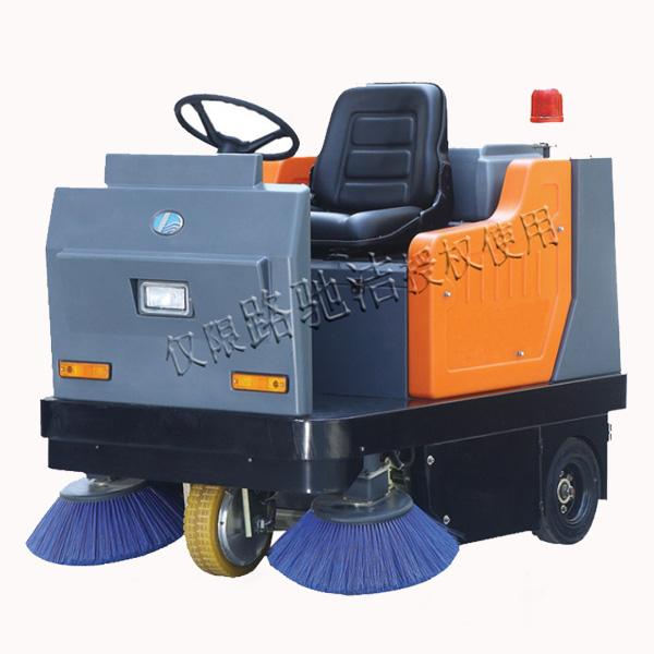 Q4型电动扫地机,清扫宽度1400mm,可配洒水