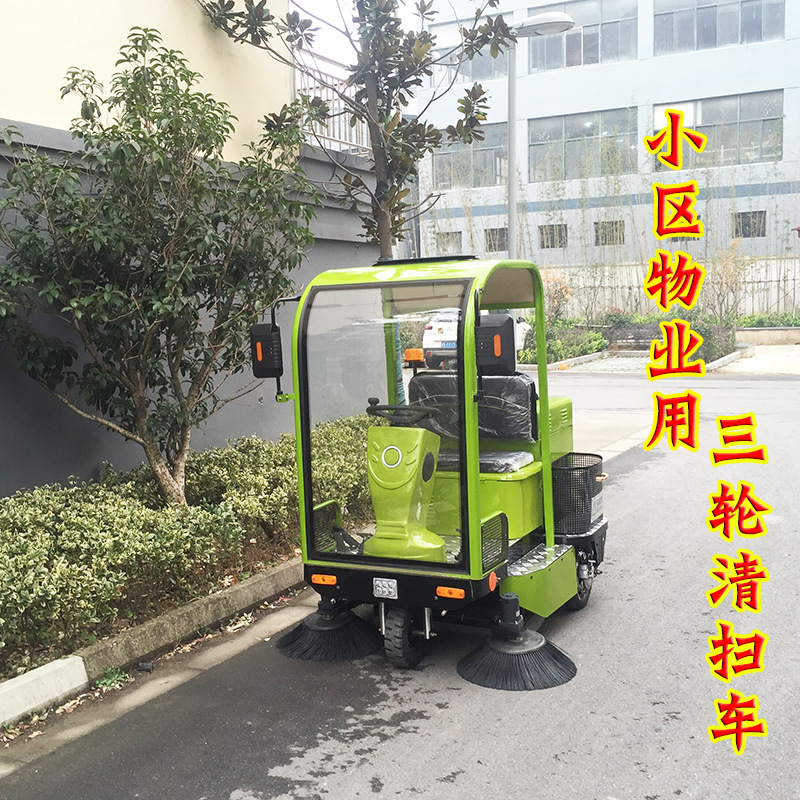 山东环卫用小型扫地车,AL1580道路扫地车价格