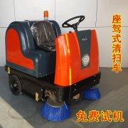烟台扫地机批发厂家有很多,青岛格诺只有一个