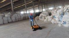艾隆ALOE品牌小型清扫车获扫地工具销量之星