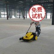 <b>艾隆ALOE小型扫地车价格春节期间特惠迎新年</b>